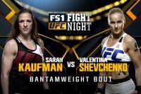 Видео боя Валентина Шевченко - Сара Кауфман UFC on Fox 17