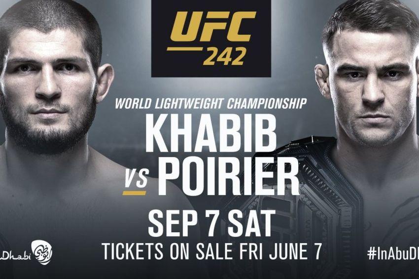 Прогноз на бой Хабиб Нурмагомедов - Дастин Порье на UFC 242