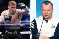 Александр Шлеменко отреагировал на завершение карьеры Поветкина