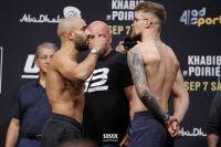 Видео боя Оттман Азайтар - Тиему Пакален UFC 242