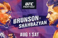 РП ММА №23 (UFC FIGHT NIGHT 173): 2 августа