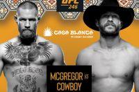 Пресс-конференция UFC 246: Конор МакГрегор - Дональд Серроне. Смотреть онлайн прямой эфир