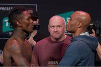 Церемония взвешивания участников турнира UFC 234: Уиттакер - Гастелум