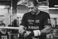 """Александр Емельяненко продолжает """"ездить на велосипеде"""""""