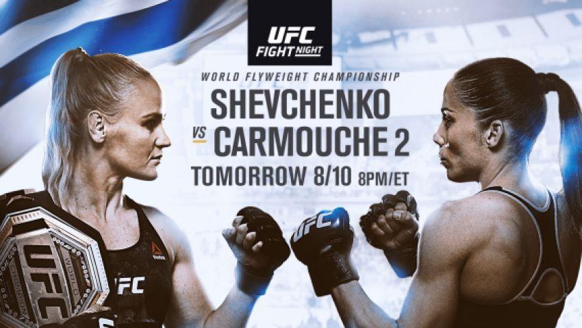 РП ММА №30 (UFC FIGHT NIGHT 156): 11 августа