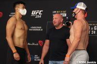 Видео боя Сэм Алви - Да Ун Джанг UFC 254