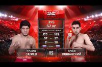 Видео боя Руслан Сатиев – Артем Кошанский AMC Fight Nights 100