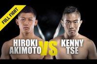 Видео боя Хироки Акимото - Кенни Це ONE Championship: Masters of Destiny