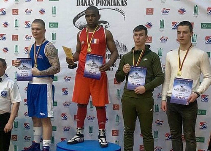 Чемпионат Европы по боксу среди молодёжи: финальные результаты