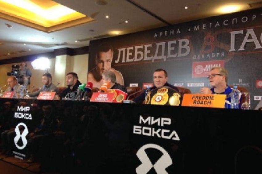 Слова Лебедева и Гассиева на пресс-конференции в Москве