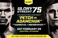 Прямая трансляция Glory 75: Петчпонамрунг Киатмукао – Сергей Адамчук