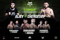 Прямая трансляция GFC 24: Анвар Чергесов – Нурулло Алиев