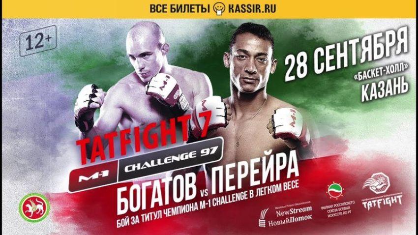Результаты турнира M1 Challenge 97 tatfight 7: Богатов - Перейра
