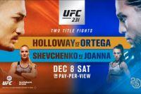Фелдер, Вердум, Вудли и Эванс будут работать в качестве комментаторов и аналитиков на UFC 231