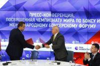 """МИА """"Россия сегодня"""" стало официальным партнером Федерации России по боксу"""