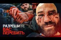 """Мехонцев: """"Лобов не мешок, он боксирует на уровне кандидата в мастера спорта"""""""