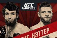 Прямая трансляция UFC on ESPN+ 21: Забит Магомедшарипов - Келвин Каттар
