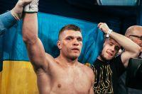 Инсайдер назвал гонорар Деревянченко за планируемый бой с Головкиным