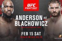Ставки на UFC Fight Night 167: Коэффициенты букмекеров на турнир Кори Андерсон - Ян Блахович 2