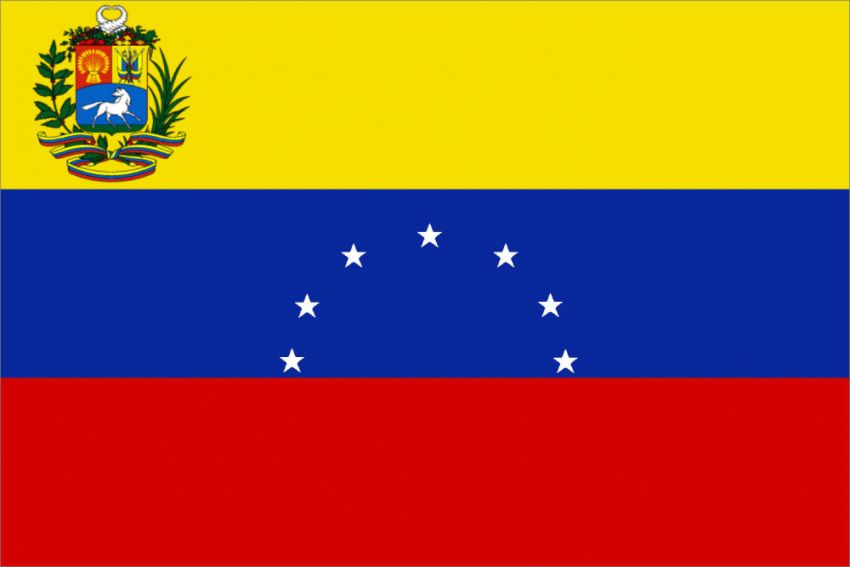 Рейтинг лучших боксеров Венецуэлы всех времен и народов