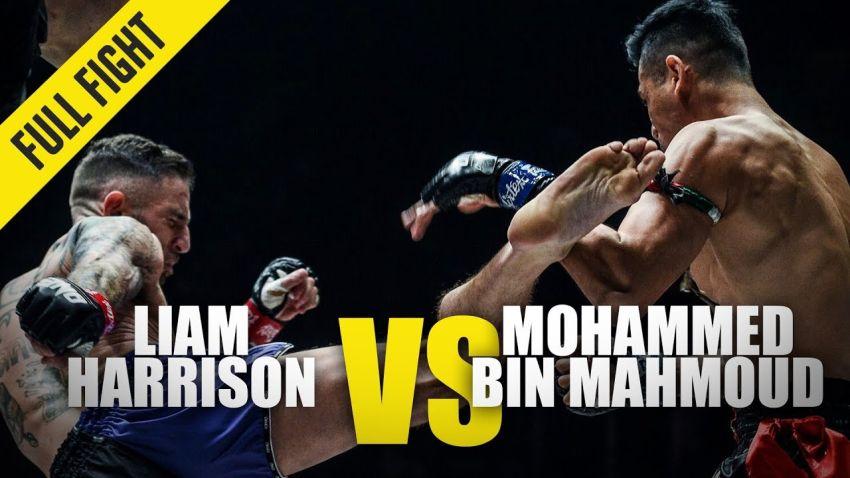 Видео боя Лиам Харрисон - Мохаммед бен Махмуд One Championship A New Tomorrow