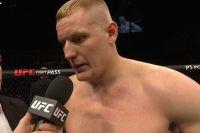 Сергей Павлович нокаутировал Марсело Голма на турнире UFC Fight Night 149
