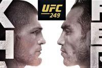 Белоруссия официально предложила принять турнир UFC 249