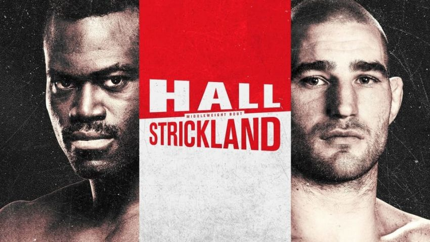 Прямая трансляция UFC on ESPN 28