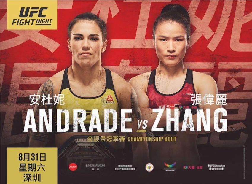 Файткард турнира UFC Fight Night 157: Джессика Андраде - Вейли Жанг