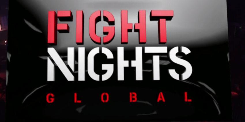 Рейтинг бойцов FIGHT NIGHTS GLOBAL ноябрь 2017