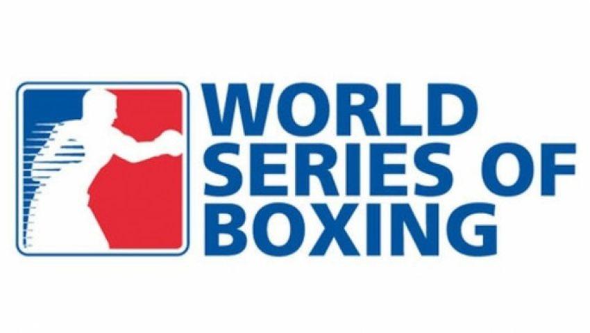 Завершился групповой этап Всемирной серии бокса (WBS)