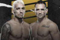 Ставки на UFC 262: Коэффициенты букмекеров на турнир Майкл Чендлер - Чарльз Оливейра