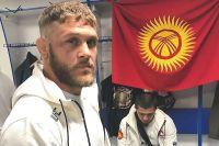 Рафаэль Физиев отказался драться под флагом Кыргызстана из-за религиозной травли
