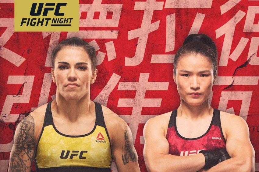 Букмекерские ставки на UFC Fight Night 157: Коэффициенты на турнир Джессика Андраде - Вейли Жанг