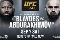 Официально: Кертис Блейдс против Шамиля Абдурахимова на UFC 242 в Абу-Даби