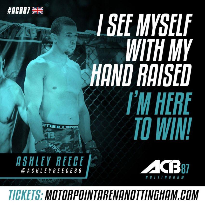 Эшли Рис уверен в победе над Адамом Проктором