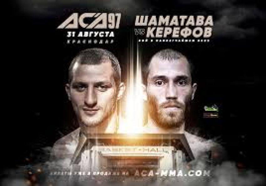 Видео боя Азамат Керефов - Гога Шаматава на ACA 97