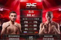 Видео боя Мухаммед Эминов - Максим Пугачев AMC Fight Nights 103