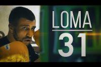 LOMA 31
