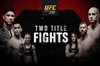 UFC 238: Обратный отсчет