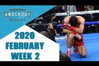 Лучшие Нокауты (Февраль 2020 - 2 Неделя)