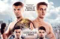 Прямая трансляция One Championship: Immortal Triumph Нонг-О Гайангадао - Брис Дельваль