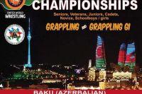 Прямая трансляция Чемпионат Мира по грэпплингу 2017