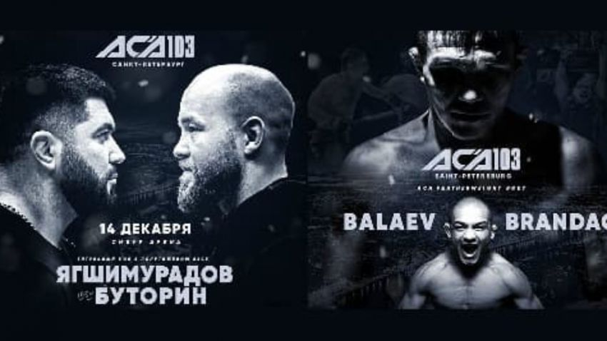ACA 103 Довлетджан Ягшимурадов – Алексей Буторин. Смотреть онлайн прямой эфир