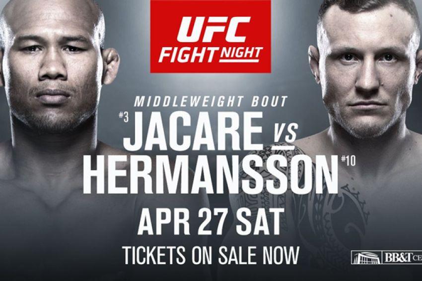 Результаты турнира UFC Fight Night 150: Роналдо Соуза - Джек Херманссон