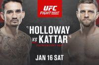 РП ММА №1 (UFC ON ABC 1): 16 января