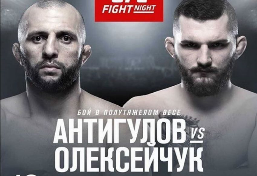 Видео боя Гаджимурад Антигулов - Михал Олексейчук UFC Fight Night 149
