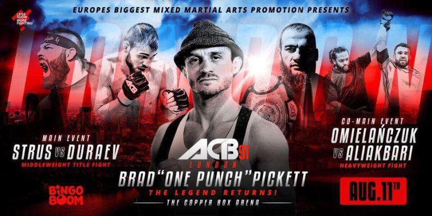 """Официально: Событие """"ACB 91"""" в Британии отменено!"""