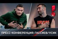 Пресс-конференция перед боем Гассиев - Усик
