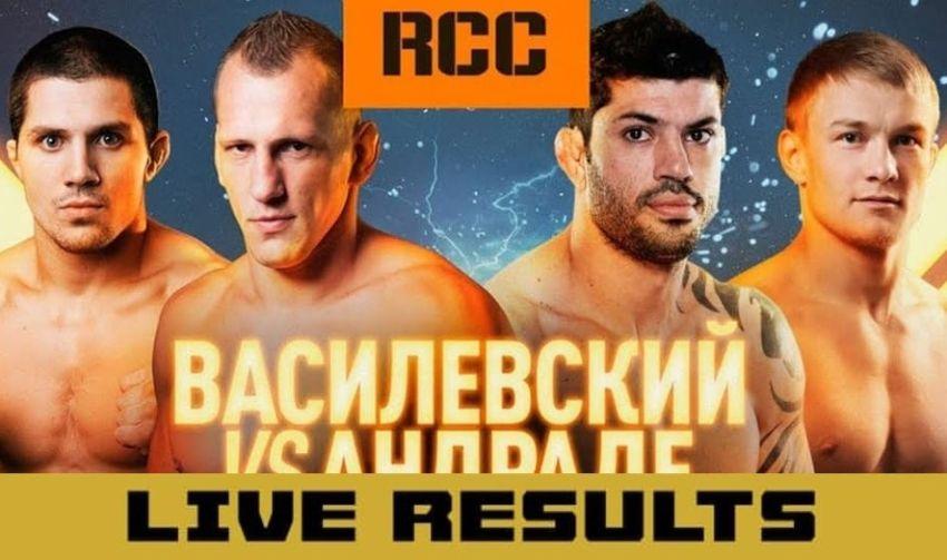 Результаты турнира RCC 9